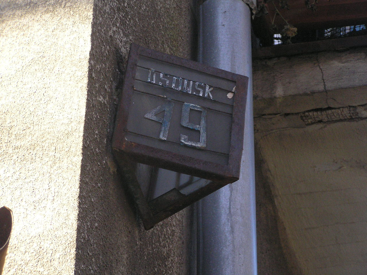 Latarenka adresowa - Osowska 49