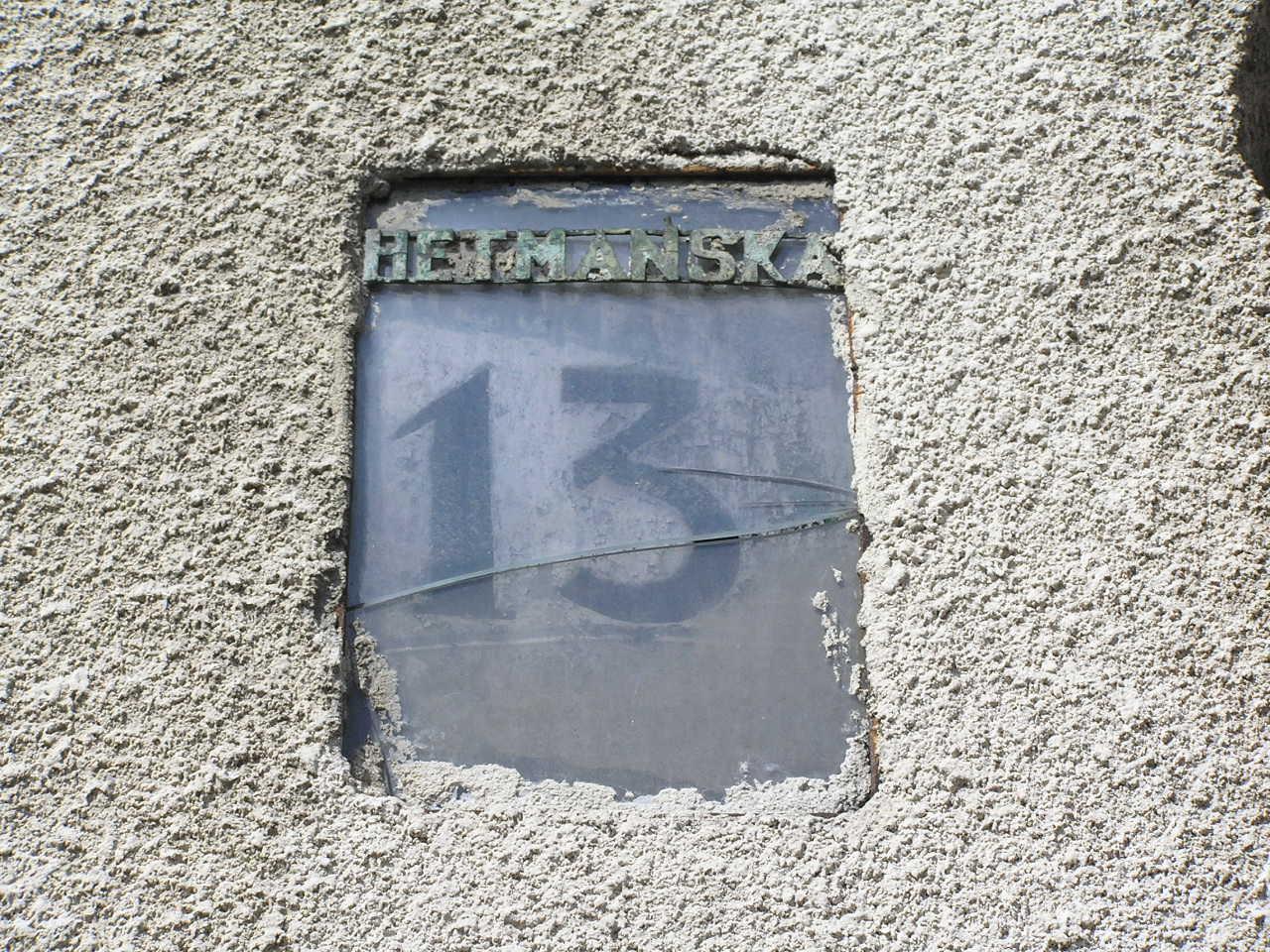 Latarenka adresowa - Hetmańska 13