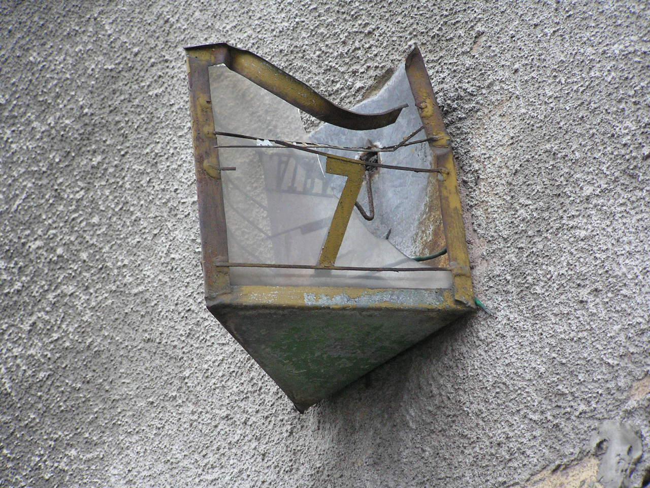 Latarenka adresowa - Wiatraczna 7
