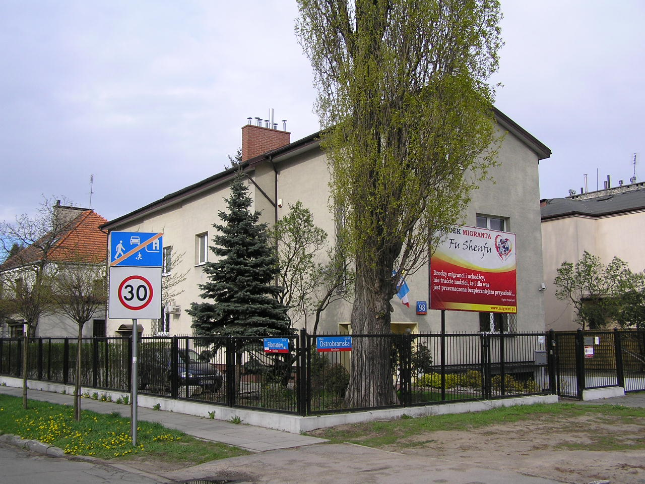 Ostrobramska 98