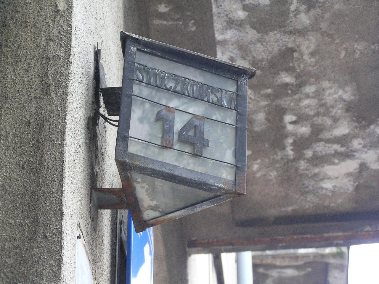 Latarenka adresowa - Stoczkowska 14