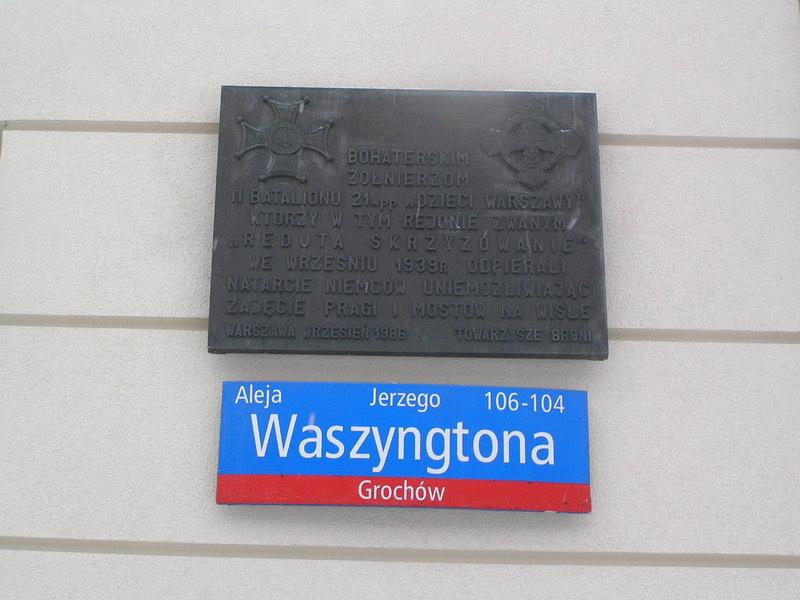 Tablica upamiętniająca 2 Batalion 21 Warszawskiego Pułku Piechoty