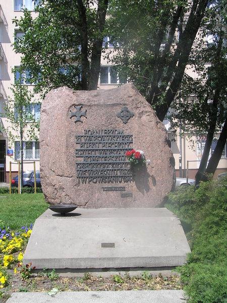 Pomnik 21 Warszawskiego Pułku Piechoty
