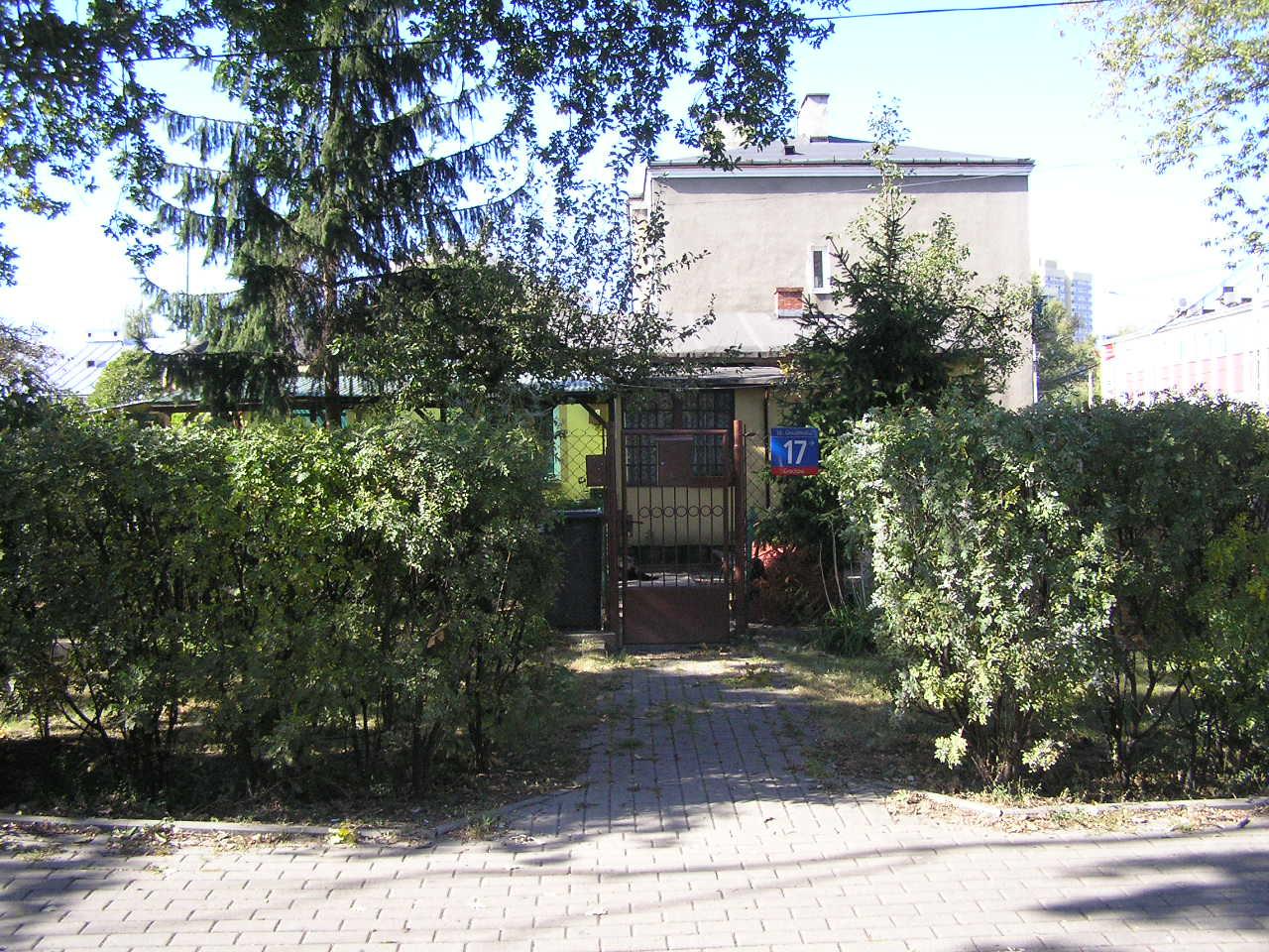 Omulewska 17