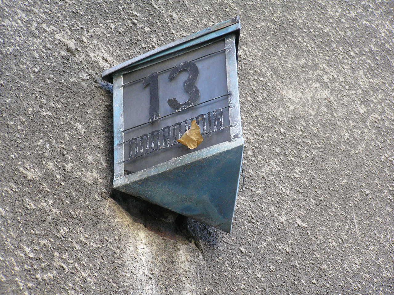 Przedwojenna latarenka adresowa na Dobrowoja 13
