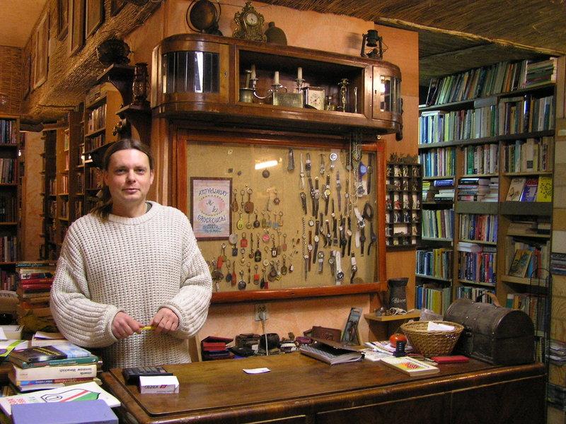 Grochowski antykwariat w Kicu