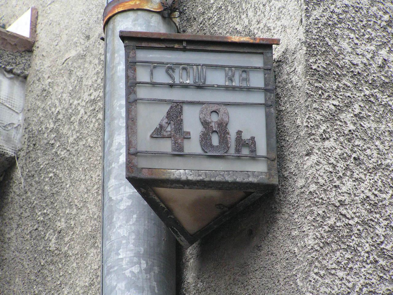Latarenka adresowa - Osowska 48A