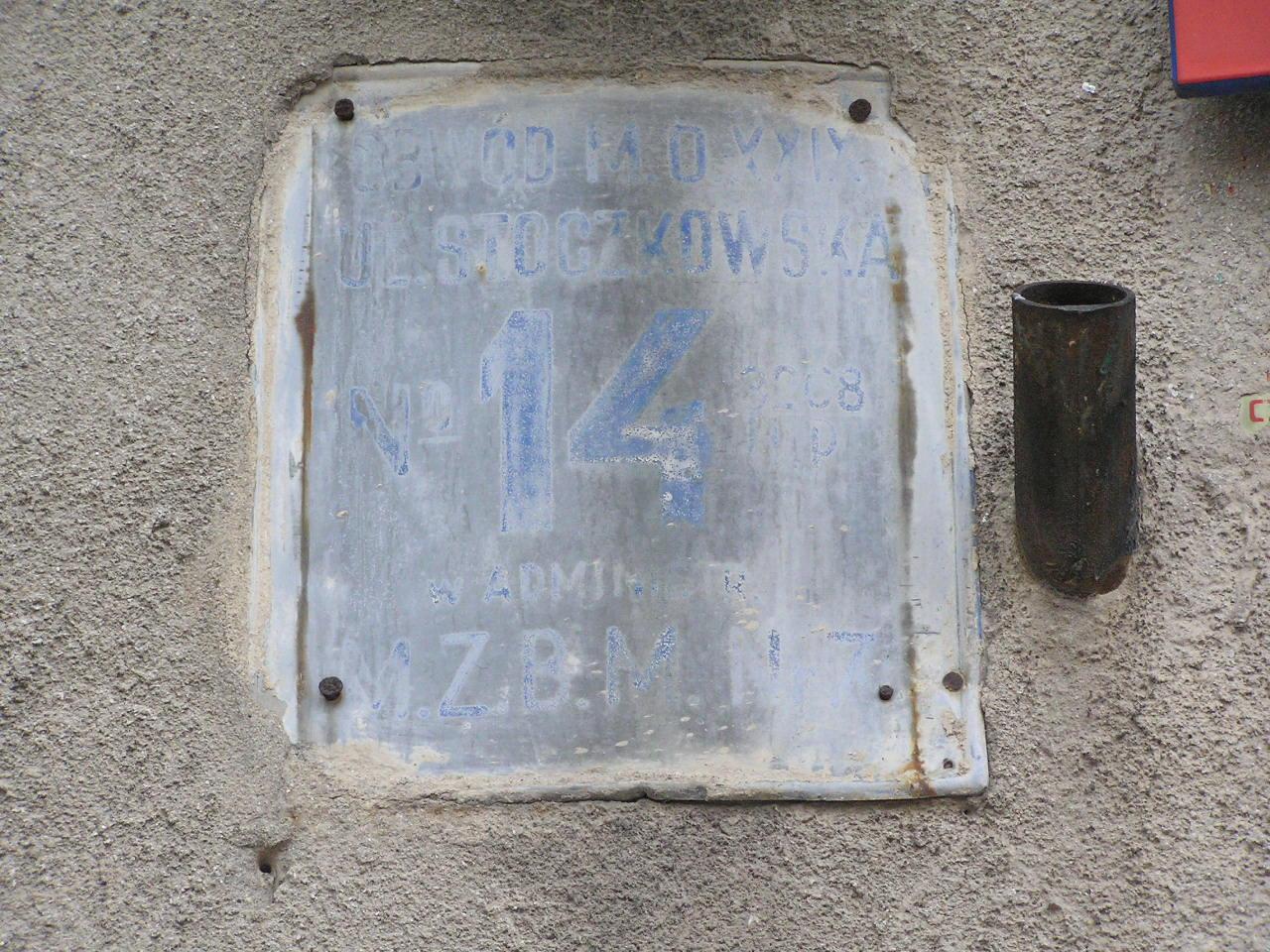 Tablica adresowa - Stoczkowska 14