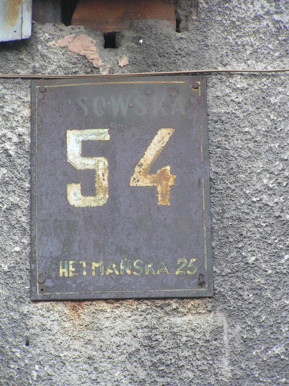 Tablica adresowa - Osowska 54