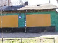 Stan budynku w 2013 roku