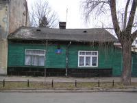 Stan budynku w 2011 roku